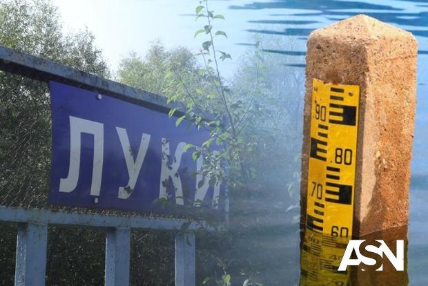 ГСЧС объявило об опасности прорыва дамбы в районе устья реки Стрвьяж