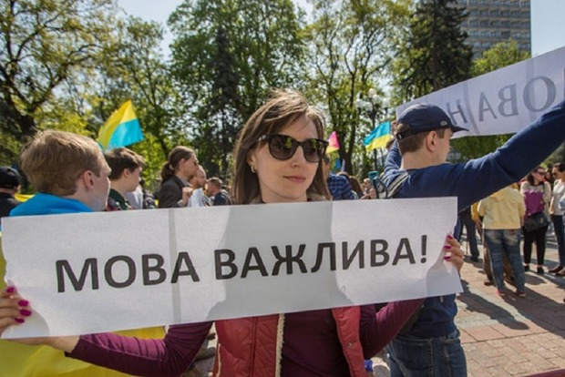 Как и кого будут штрафовать за незнание украинского языка