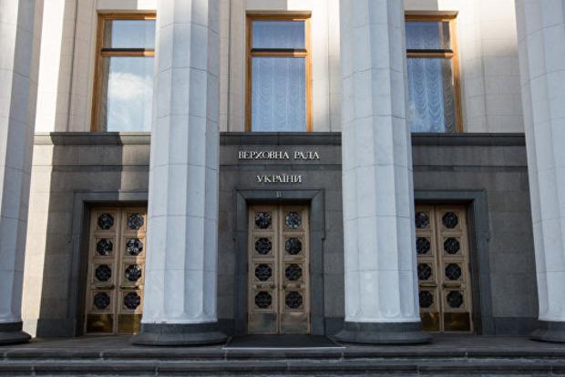 Рада разорвала договор о дружбе с РФ