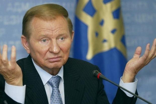 Украина становится сырьевым придатком – Кучма