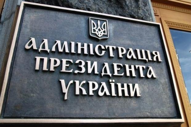 В АП сообщили, как работает их система после масштабной кибератаки в Украине