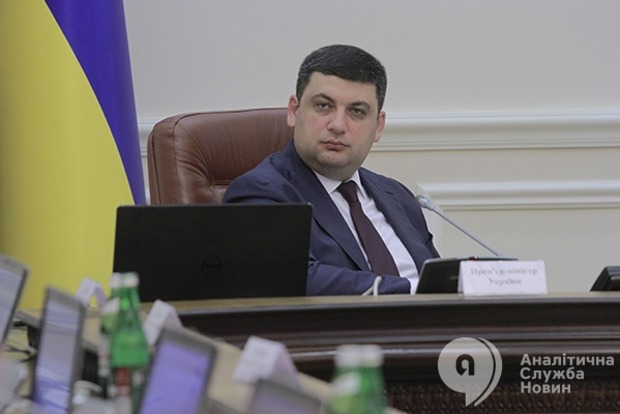 Гройсман приказал пересажать за решетку всю петушню из Днепра за провокаций 9 мая
