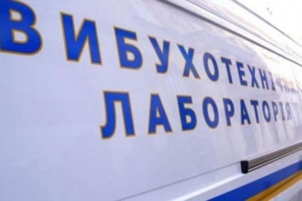 В Одессе произошел взрыв, есть пострадавший
