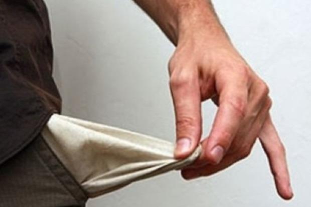 4 привычки бедных людей, которые мешают разбогатеть