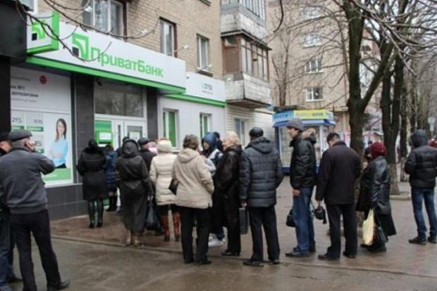 ПриватБанк предупредил украинцев о мошенниках в соцсетях