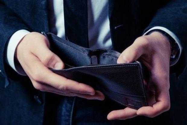 10 причин, через які вас не люблять гроші