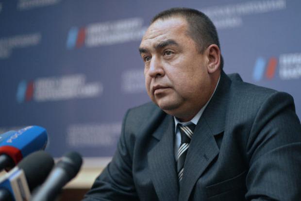Главарь «ЛНР» жалуется, что в Украине действуют европейские ценности, как при Гитлере