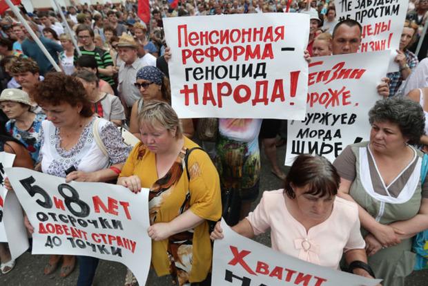 Россияне в 2019 году обеднеют на 800 миллиардов рублей