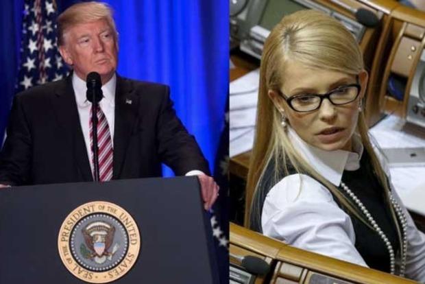 Версии СМИ: Давал ли Трамп обещание Тимошенко