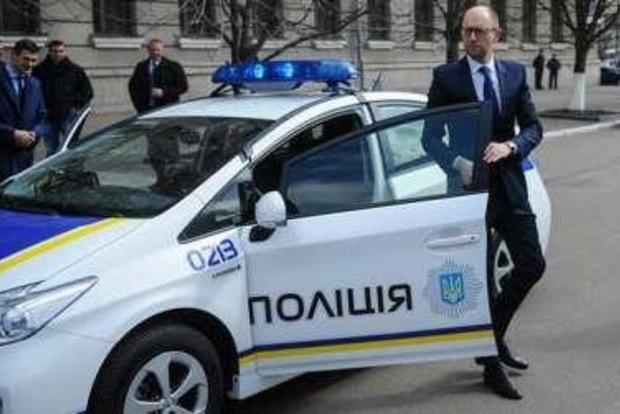 Яценюк заявил о создании Национальной полиции