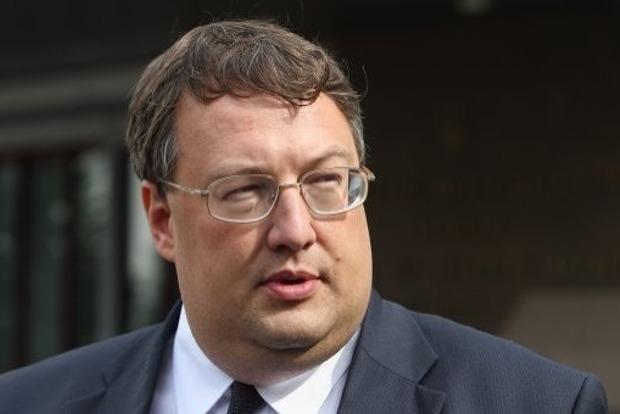 Геращенко сообщил, что будет внесен компромиссный законопроект по спецконфискации