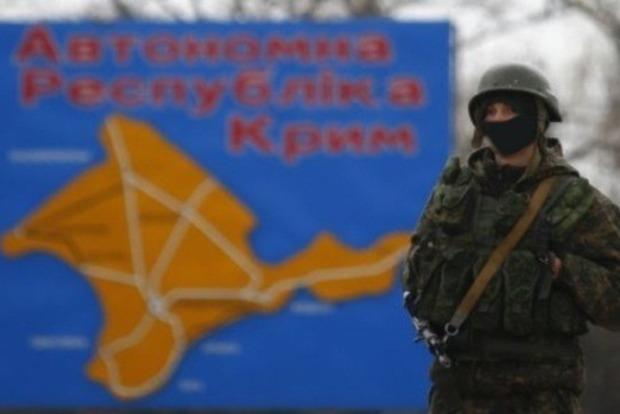 Почему Кремль нервничает из-за изменений Конституции в части статуса Крыма