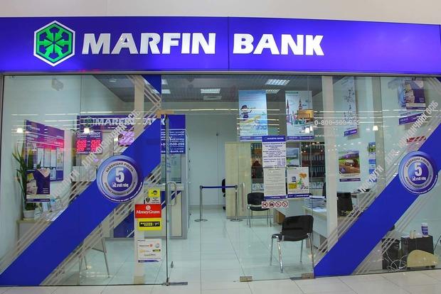 Менеджеры одного из одесских банков украли 300 млн грн