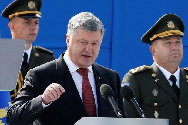 Томос дозволить Україні розрубати останній вузол зв'язку з імперією - Порошенко