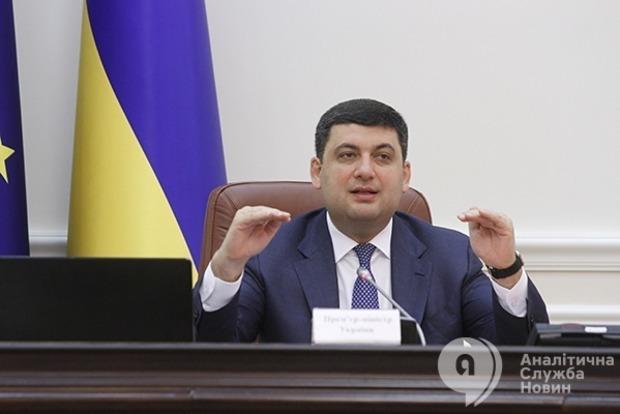 Гройсман опозорился, пообещав снизить доходы украинцев