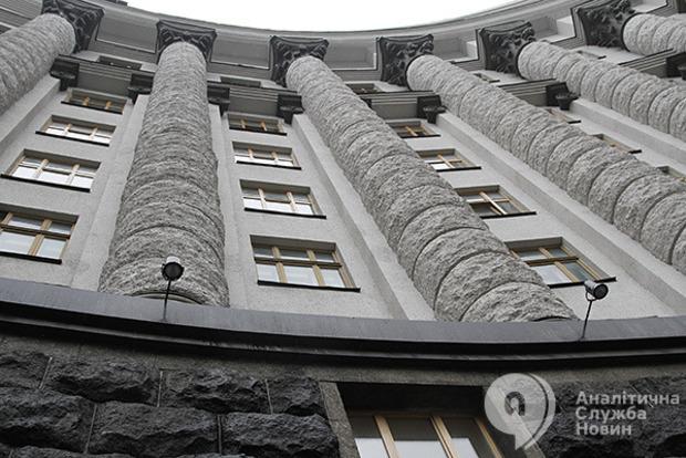 Кабмин одобрил проект Бюджета на 2018 год и передает его в парламент