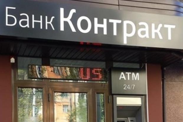 Экс-главу банка «Контракт» осудят за махинации с имуществом банка на 10 млн гривен