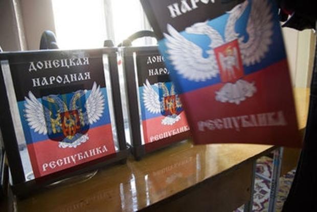 Боевики снова перенесли «выборы»