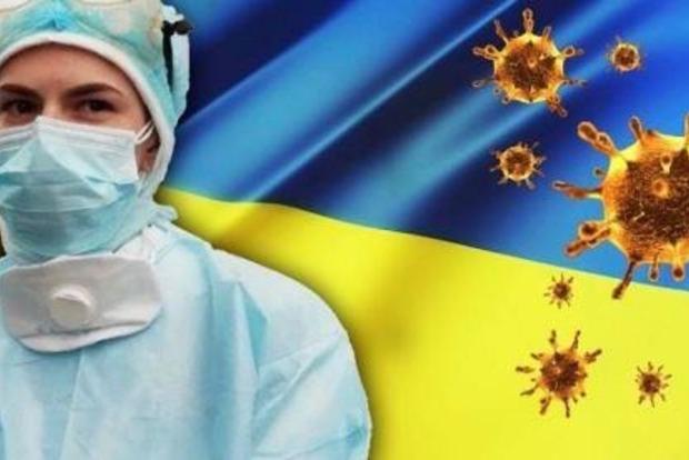 Вперед к новым рекордам . В Украине взята новая планка по зараженным