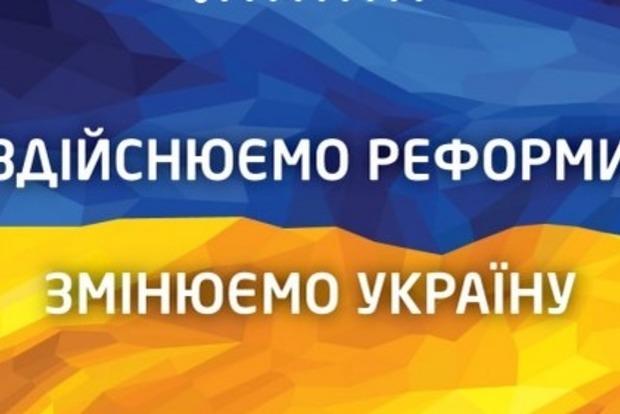 Минюст: Под люстрационную проверку попали 80 тысяч чиновников