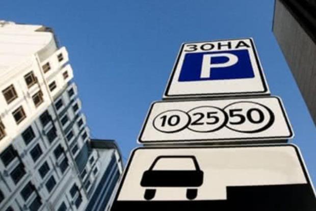 Кличко обещает огромные штрафы нарушителям парковки в Киеве