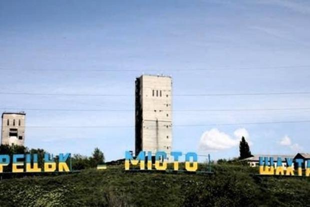 Жебривский пообещали, что вода в квартирах жителей Торецка появится до конца субботы