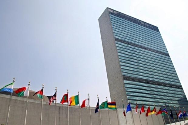 ООН призвала Украину защитить своих граждан в оккупированном Крыму