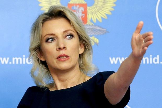 МИД РФ назвал кульбитами запрет на въезд россиян в Украину