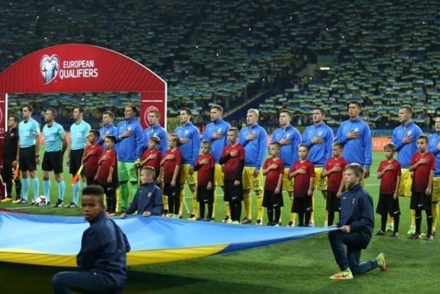 Хулиганы, а не фанаты: ФИФА оштрафовала Федерацию футбола Украины