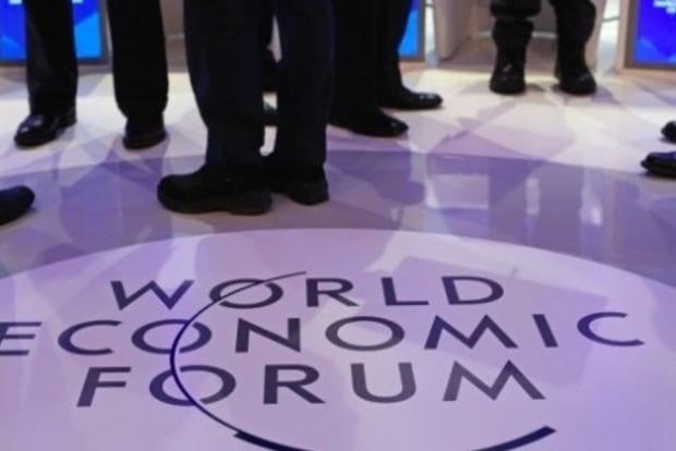 В Давосе стартует 47-й Всемирный экономический форум