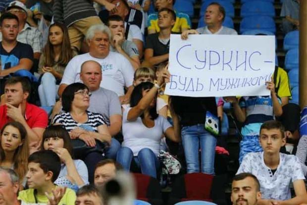 Футбольная общественность Мариуполя написала письмо президенту