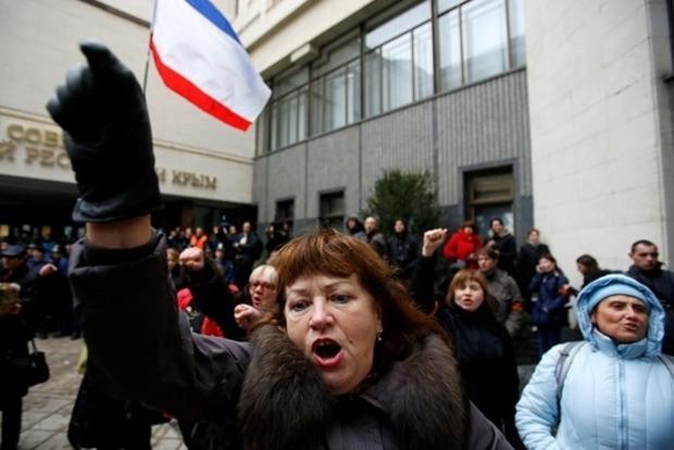 МИД Украины призывает мир не признавать выборы депутатов Госдумы РФ в аннексированном Крыму