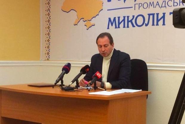 Экс-вице-спикер парламента пообещал доказать, что коалиции в Раде не существует