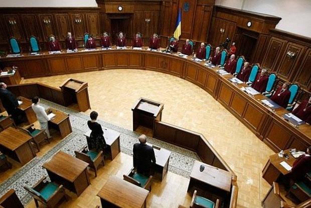 Огромные зарплаты и пожизненное содержание. Рада реформировала Конституционный суд Украины