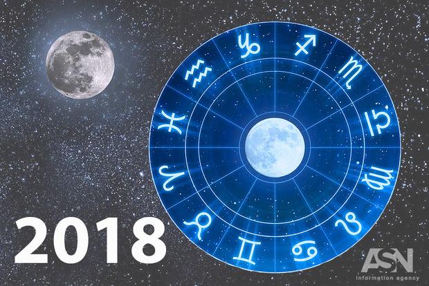 Гороскоп 2018: что звезды приготовили для вашего здоровья и души