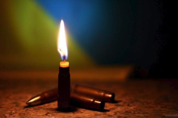Взоне АТО умер военнослужащий