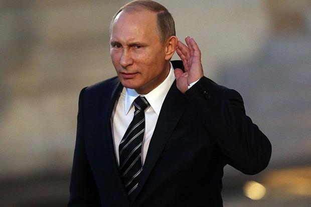 В Москве представили книгу с выступлениями Путина