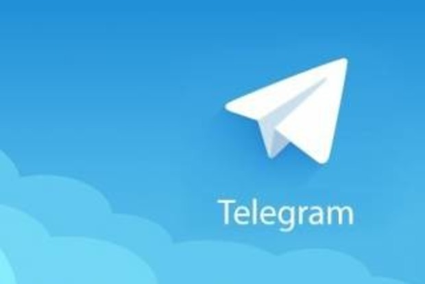 В Telegram произошел глобальный сбой