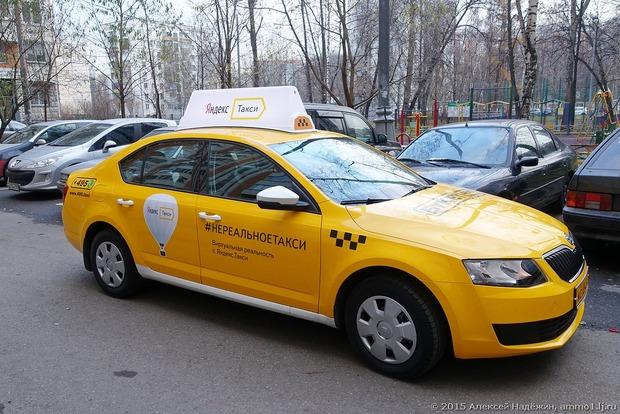 В Харькове запустился сервис Яндекс.Такси