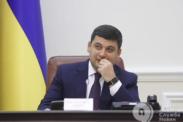 Реформа Кабмина, анонсированная Гройсманом, не приведет к позитивным результатам - Новак