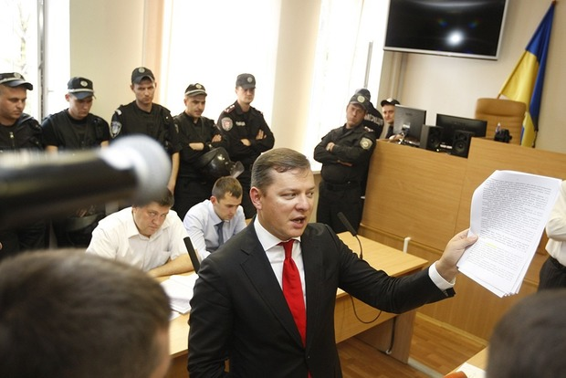 Каплин снова проиграл: Ляшко одержал победу суд у народного депутата отБПП