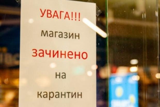 Когда и насколько в Украине нужно вводить локдаун. Как это видит экономист