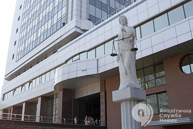Рада провалила увольнение первой судьи Овчаренко по требованию Президента