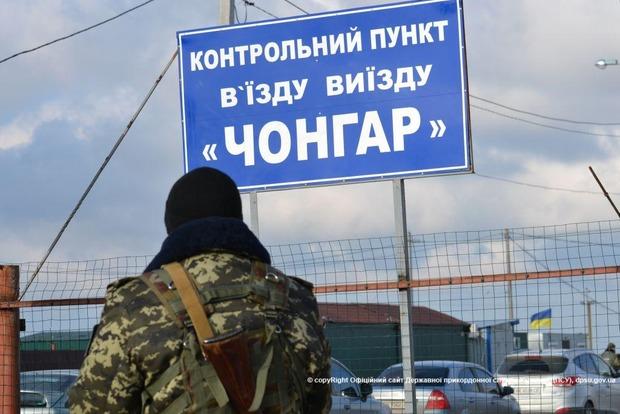 Оккупанты перестали пускать на территорию Крыма машины с украинскими номерами