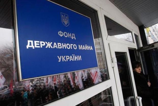 Гройсману не нравятся украинские законы о приватизации