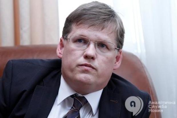 Розенко: Руководителей районных центров занятости выберут на конкурсе