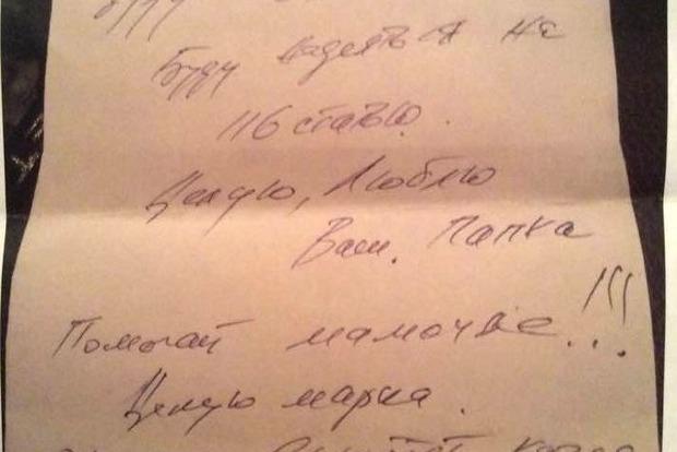 Нателе Ноздровской обнаружили ДНК подозреваемого вубийстве— милиция