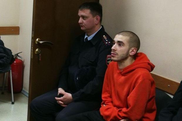 Рэпер Хаски получил 12 суток ареста