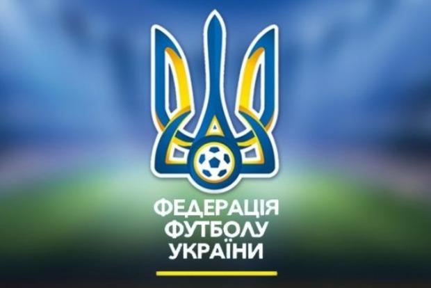 18 украинских футболистов пожизненно отстранены за участие в матчах в «ДНР»
