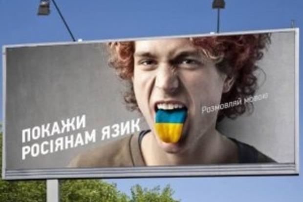 У Львівській області ввели повну заборону на російськомовний культурний продукт